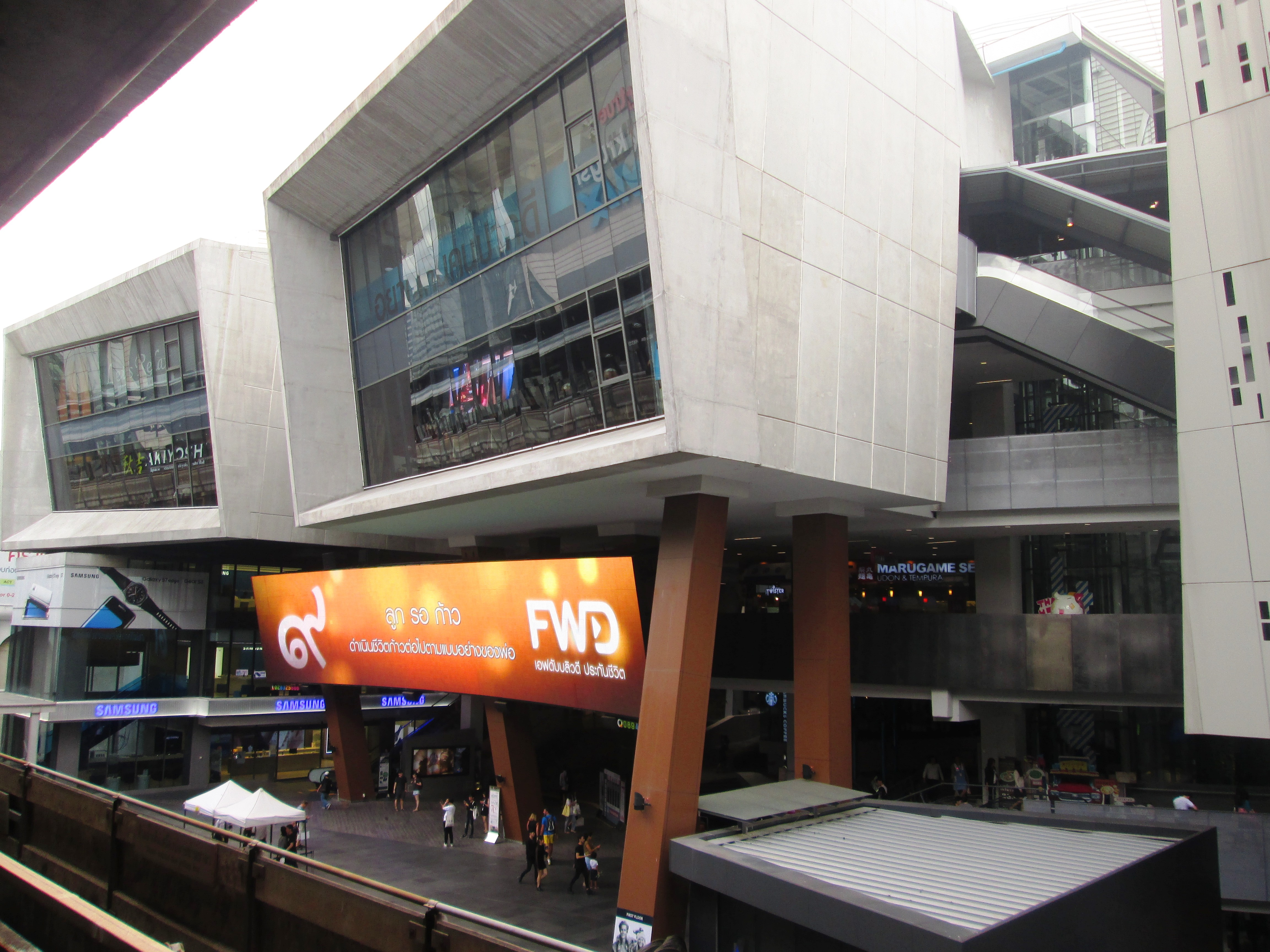 bangkok_shopping